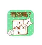 Simple Stickers2-Chinese Traditional-(個別スタンプ:22)