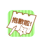 Simple Stickers2-Chinese Traditional-(個別スタンプ:23)
