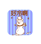 Simple Stickers2-Chinese Traditional-(個別スタンプ:28)