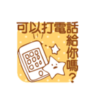 Simple Stickers2-Chinese Traditional-(個別スタンプ:29)