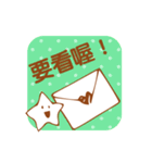 Simple Stickers2-Chinese Traditional-(個別スタンプ:30)