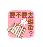 Simple Stickers2-Chinese Traditional-(個別スタンプ:31)