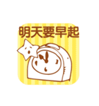 Simple Stickers2-Chinese Traditional-(個別スタンプ:34)
