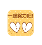 Simple Stickers2-Chinese Traditional-(個別スタンプ:36)
