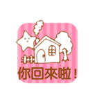 Simple Stickers2-Chinese Traditional-(個別スタンプ:37)