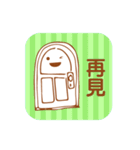Simple Stickers2-Chinese Traditional-(個別スタンプ:38)
