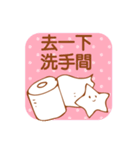 Simple Stickers2-Chinese Traditional-(個別スタンプ:39)