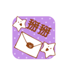 Simple Stickers2-Chinese Traditional-(個別スタンプ:40)