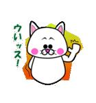 白猫のたまおクン2(個別スタンプ:1)