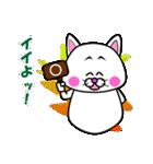 白猫のたまおクン2(個別スタンプ:2)