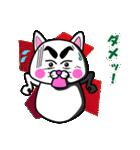 白猫のたまおクン2(個別スタンプ:3)