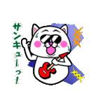 白猫のたまおクン2(個別スタンプ:4)