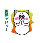 白猫のたまおクン2(個別スタンプ:5)