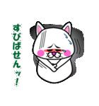 白猫のたまおクン2(個別スタンプ:6)