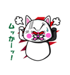 白猫のたまおクン2(個別スタンプ:7)