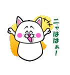 白猫のたまおクン2(個別スタンプ:9)