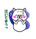 白猫のたまおクン2(個別スタンプ:10)