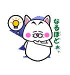 白猫のたまおクン2(個別スタンプ:11)