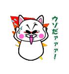 白猫のたまおクン2(個別スタンプ:13)