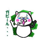 白猫のたまおクン2(個別スタンプ:14)