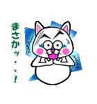 白猫のたまおクン2(個別スタンプ:15)