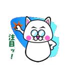 白猫のたまおクン2(個別スタンプ:16)