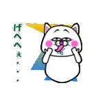 白猫のたまおクン2(個別スタンプ:17)