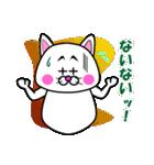 白猫のたまおクン2(個別スタンプ:18)