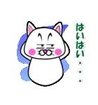 白猫のたまおクン2(個別スタンプ:19)