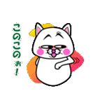 白猫のたまおクン2(個別スタンプ:20)