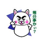 白猫のたまおクン2(個別スタンプ:21)