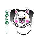 白猫のたまおクン2(個別スタンプ:22)