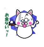 白猫のたまおクン2(個別スタンプ:23)