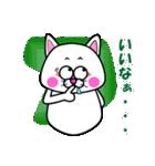 白猫のたまおクン2(個別スタンプ:24)