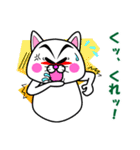 白猫のたまおクン2(個別スタンプ:25)