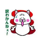 白猫のたまおクン2(個別スタンプ:26)