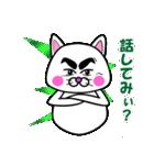 白猫のたまおクン2(個別スタンプ:27)