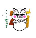 白猫のたまおクン2(個別スタンプ:28)