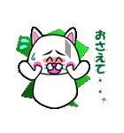 白猫のたまおクン2(個別スタンプ:29)