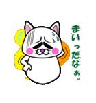 白猫のたまおクン2(個別スタンプ:30)