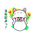 白猫のたまおクン2(個別スタンプ:31)