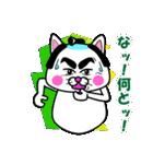 白猫のたまおクン2(個別スタンプ:32)