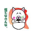 白猫のたまおクン2(個別スタンプ:33)