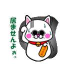 白猫のたまおクン2(個別スタンプ:34)