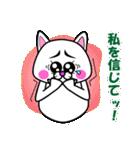 白猫のたまおクン2(個別スタンプ:36)