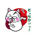 白猫のたまおクン2(個別スタンプ:37)