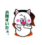 白猫のたまおクン2(個別スタンプ:38)