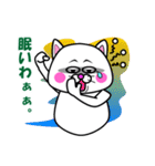 白猫のたまおクン2(個別スタンプ:39)