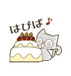 祝!老眼ネコ(個別スタンプ:01)