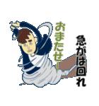 日本のことわざ(個別スタンプ:01)